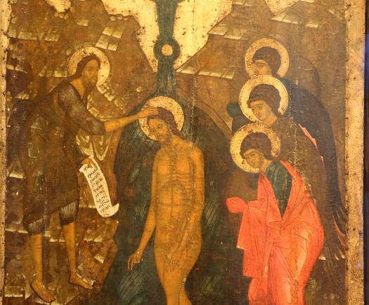 baptism-of-jesus-lal-rodawla