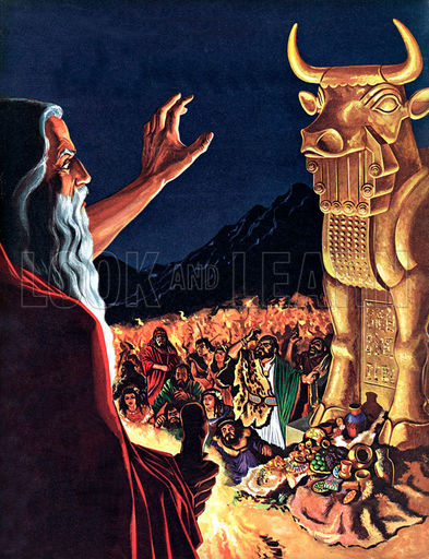 Moses ordering the destruction of the golden calf