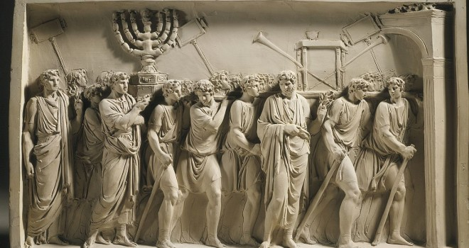1280px-Jean-Guillaume_Moitte_-_Spoils_of_the_Temple-_After_a_Relief_from_the_Arch_of_Titus_Rome-660x350