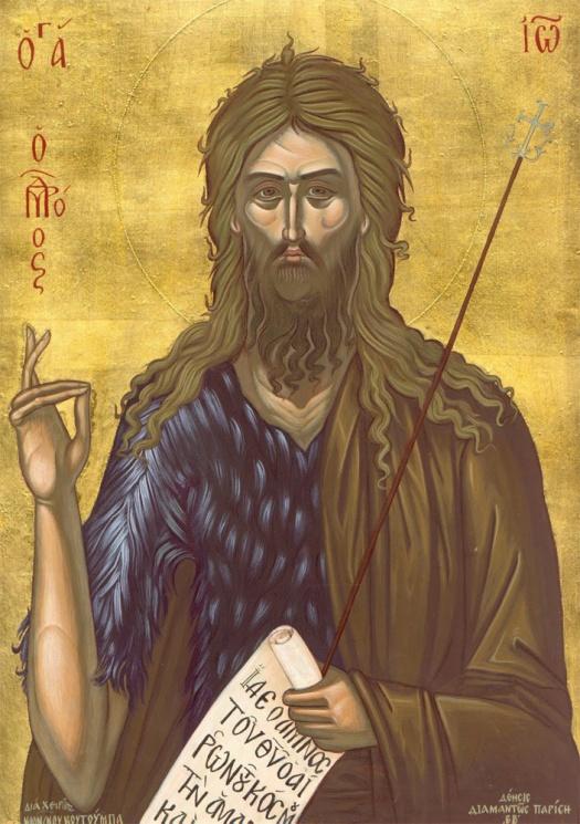 agios_ioannis_prodrommos_vaptistis_517