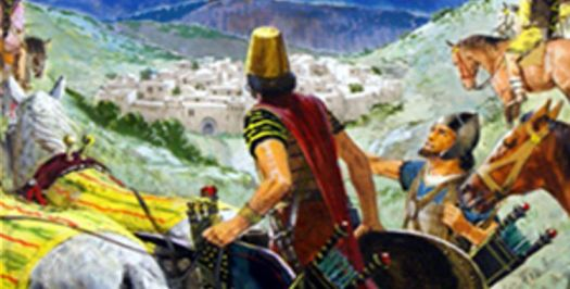 Jeremías-25-Primer-año-de-Nabucodonosor