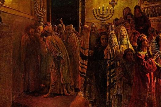 Sanhedrin_Ge