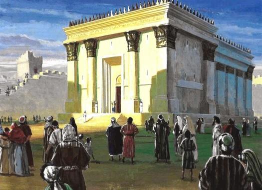 zerubbabel temple1