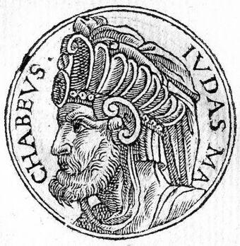 Juda-Maccabaeus