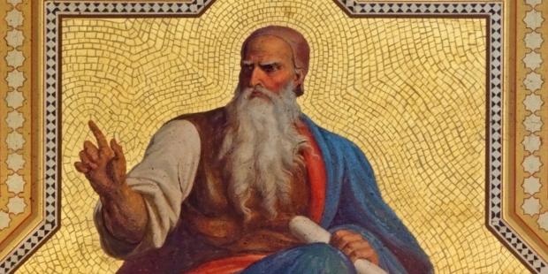 web-fresco-of-amos-prophets-by-karl-von-blaas-from-19-cent-in-altlerchenfelder-church-c2a9-renata-sedmakova-shutterstock_186707822