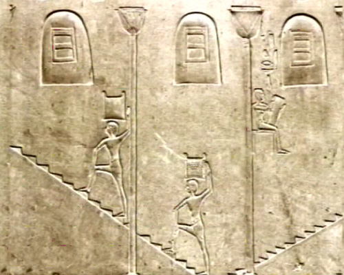 arch-abraham-fig-12-egyptian-storage-pit-heiroglyph-at-sycarah