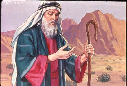 Moses'leperoushand