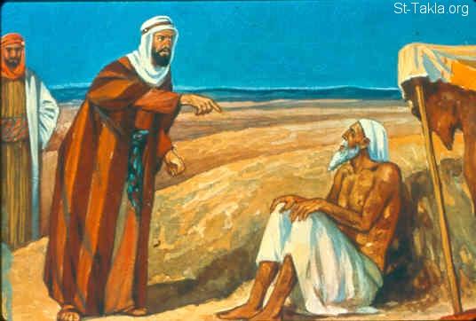 bildad-the-shuihite