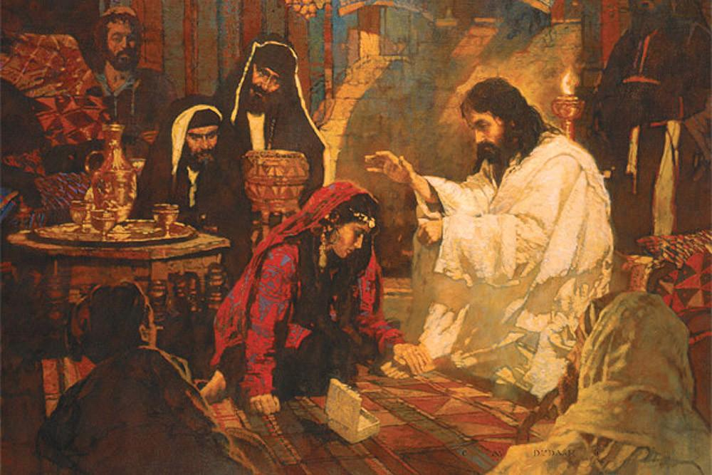 woman anoints jesus' feet