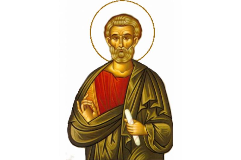 san_matias_apostol_