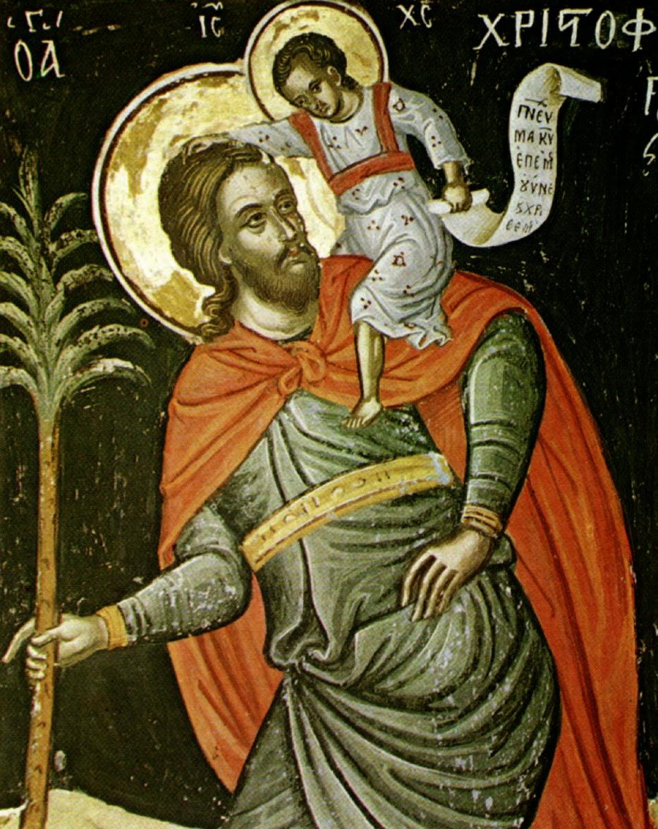 San Cristobal icono